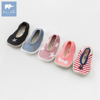 DB7610 Dave Bella Toddler Shoes Soft Bottom For Newborn Fashion Baby Socks With Rubber children shoes image