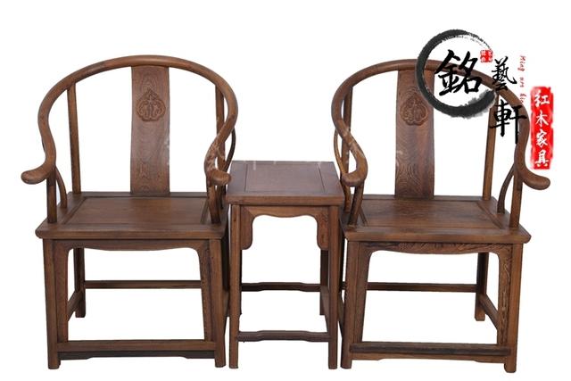 Wenge cadeira cadeira cadeira cadeira de madeira antigo Ming e Qing móveis de mogno de três peças