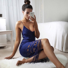 Sexy Spaghetti Strap Lace Party Bandage Dress