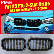 1 Pair M-Style F15 Front Mesh X5 Grille ABS Glossy Black For 2 Slats 1:1 Replacement Kidney 2015-2018