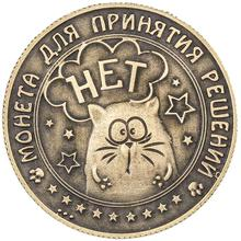WowMity new brand design Home decoration accessories Metal products home decoration coins Russian Cat copy coins Souvenirs Coins с гусев catalog of russian imperial coins 1682 1917
