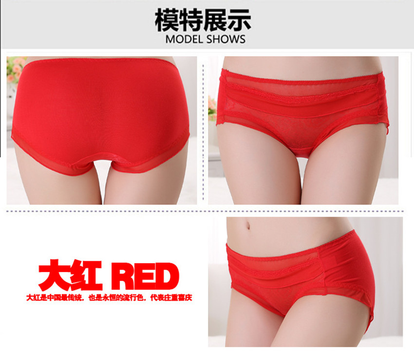 Buy 5 Colors 2016 Fashion Bamboo Fiber Women Panties Sexy Underwear Briefs Thong Tanga Seamless Perspective Calcinha Ropa Mujer 2115