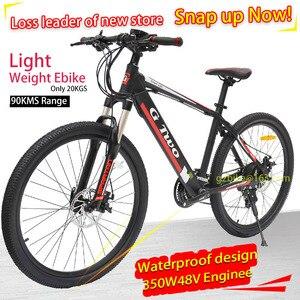 Gg 26 polegada 27.5 polegada shimano27speed bicicleta elétrica poderosa montanha elétrica bateria de lítio 350 w 48 v ebike elétrica mtb