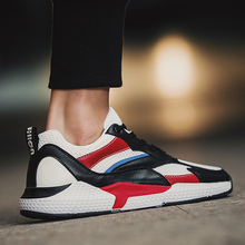2019 Summer Fashion Mens Shoes Casual Vintage Sneakers Breathable Wild Classic