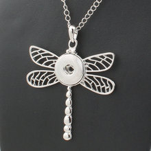 Xinnver Snap Button Jewelry Dragonfly Charms Necklace Fit 18MM Button Snap Custom Pendant Sweater Chain ZG013(China)