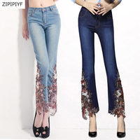 Plus Size 7XL Embroidered Ankle Length Flare Jeans Large Size High Waist Stretch Skinny Jean Female