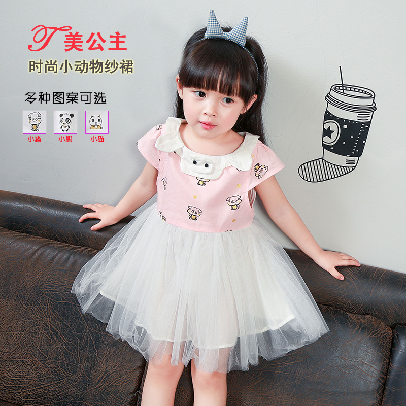 Summer Style Baby girls dress for Party Princess Dresses tutu Childrens clothes Snow Queen Fashion Costume 1-4 years