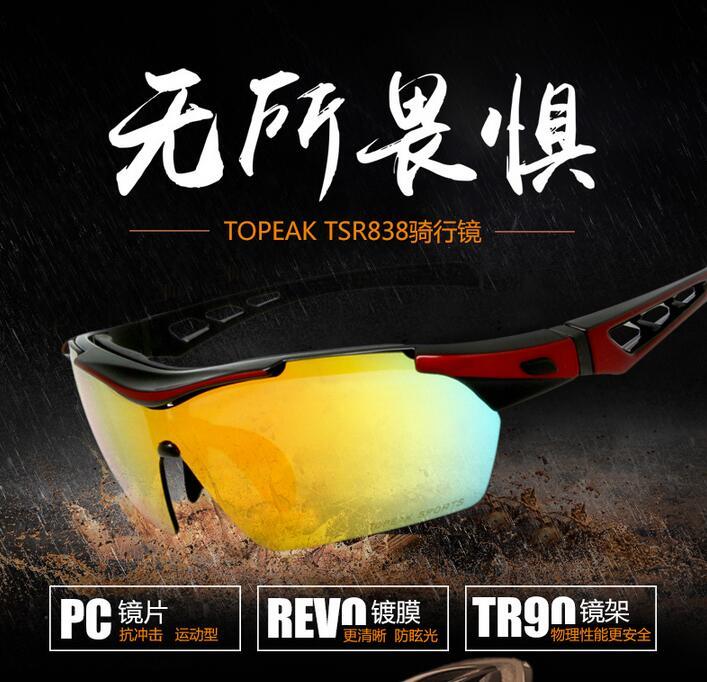Nouveau Topeak Sports cyclisme lunettes photochromatiques lunettes polarisées vélo Uv lunettes de soleil coupe-vent Ciclismo