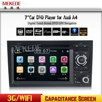 Free shipping car dvd player dvd radio audio for Audi A4 S4 RS4 2003-2011 with Car GPS navigation multimedia system 3G BT ipod