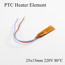 1pc 25x15mm 220V 80 Degree Celsius PTC Heater Element Constant Thermostat Insulated Thermistor Ceramic Air Heating Plate Chip