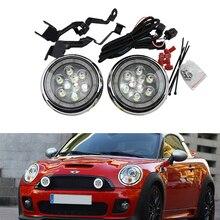 Süper parlak Gün Işığı kılavuz tasarım LED Gündüz Çalışan sis farları/Ralli ışık için Tüm Mini arabalar Için Mini cooper r55 R56...