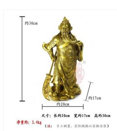 A copper font b knife b font bronze statue of Guan Gong Wu God of wealth