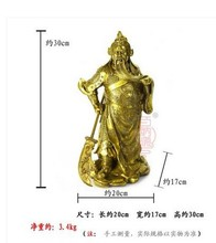 A copper knife bronze statue of Guan Gong Wu God of wealth lucky home decoration craft gift opening