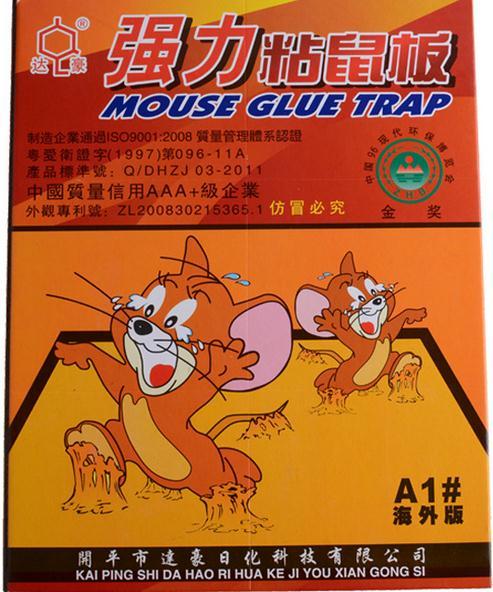 להפליא 5 יחידות מלכודות עכברים לוח הצייד מקס דבק דביק שאינו רעיל מכרסמים XX-99