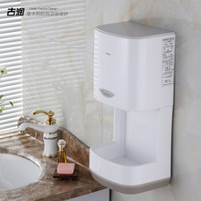 Bathroom Hand Dryers Style buy jet hand dryers and get free shipping on aliexpress