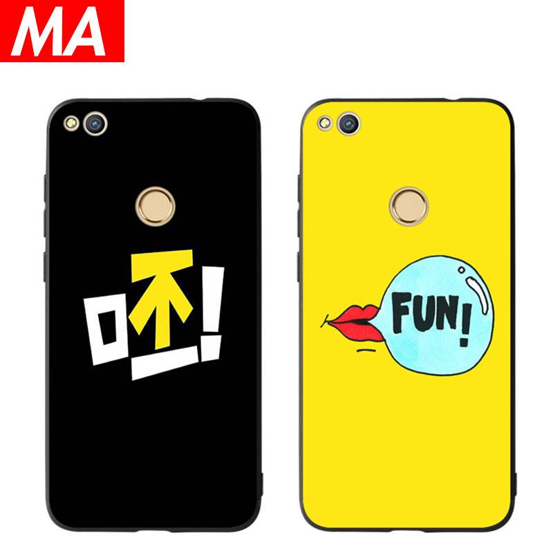 MA The FUN Phone Case For Huawei P8 lite 2017 P9 P10 P20Lite Plus Nova Honor 6C 6A 6X Ho ...