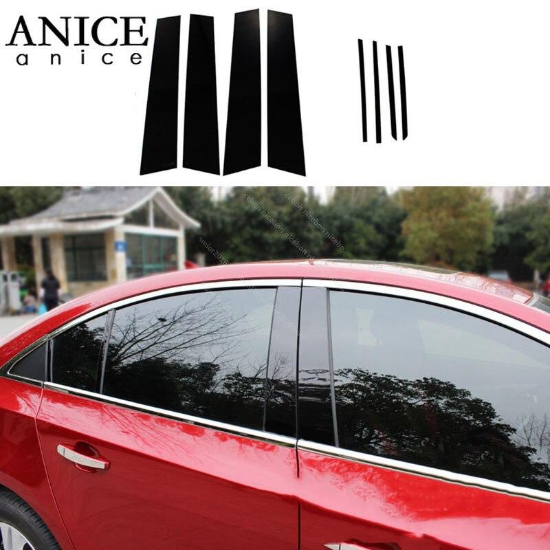 Для Chevrolet Cruze Sedan 2010 2015 зеркальный эффект Центральная балка оконной рамы крышка