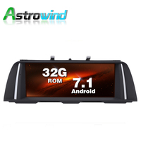 10.25 inch 2G RAM Android 7.1 Car GPS Navigation System Media Stereo player For BMW 5 Series F10 F11 2011 2012 with CIC System
