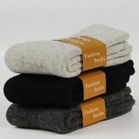 5 Pairs/Pack New Autumn Winter New Men In The Tube Rabbit Wool Blends Socks Solid Color Warm Men Socks Terry Socks