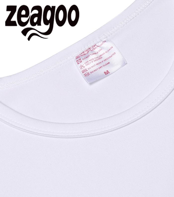 a5732af5b8f zeagoo White Casual Basic Plain Crew Neck Slim Fit Soft Short Sleeve T  Shirt Women homie-in T-Shirts from Women s Clothing on Aliexpress.com