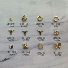 10 шт необычные украшения для ногтей 3D металлические украшения металлические подвески золотой лист голова коровы бабочка круг MD1195-1206