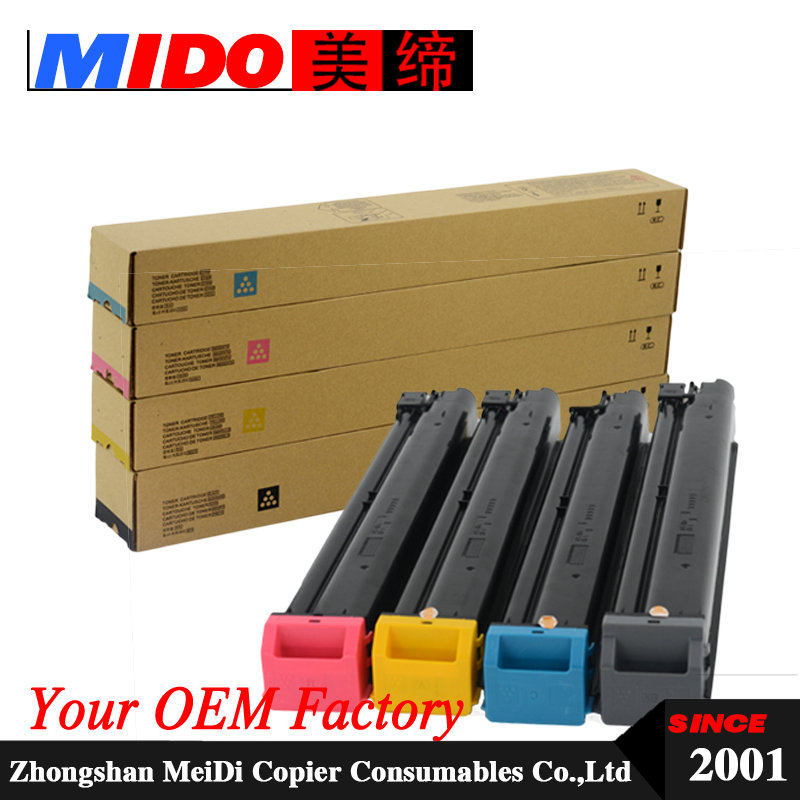 DX25 GT DX25 AT  DX25 NT DX-25 NT DX-25 AT DX-25 GT copier toner cartridge for DX2508NC 2008UCDX25 GT DX25 AT  DX25 NT DX-25 NT DX-25 AT DX-25 GT copier toner cartridge for DX2508NC 2008UC