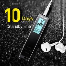 Yescool HY-K608 Профессиональный цифровой диктофон умный голосовой активированный на большие расстояния Запись HD Noies снижение диктофона