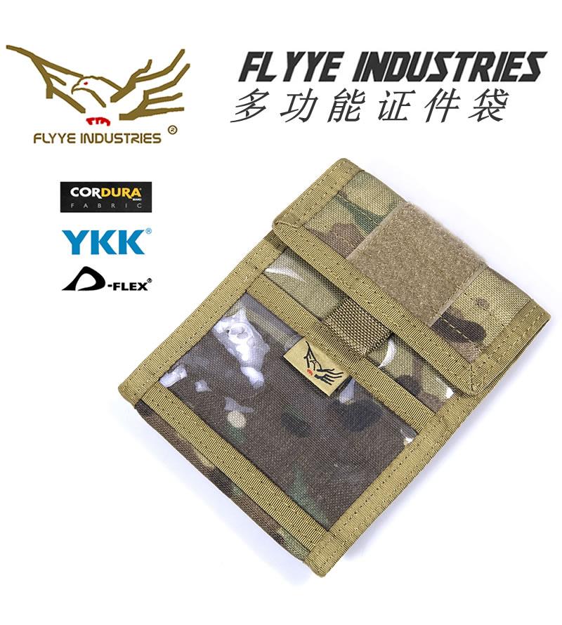 цена FLYYE MOLLE CORDURA Versatile ID Wallet BG-A015