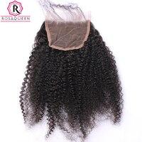 רוזה מלכת סגירת תחרה מתולתלת האפרו מקורזל מונגולית 100% שיער אדם רמי שיער בצבע שחור טבעי