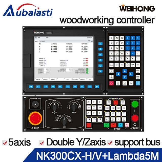 Bus Protocal Weihong 5 Axis Cnc Router Controller Nk300cx H Vlambda5m Software Ncstudio V10