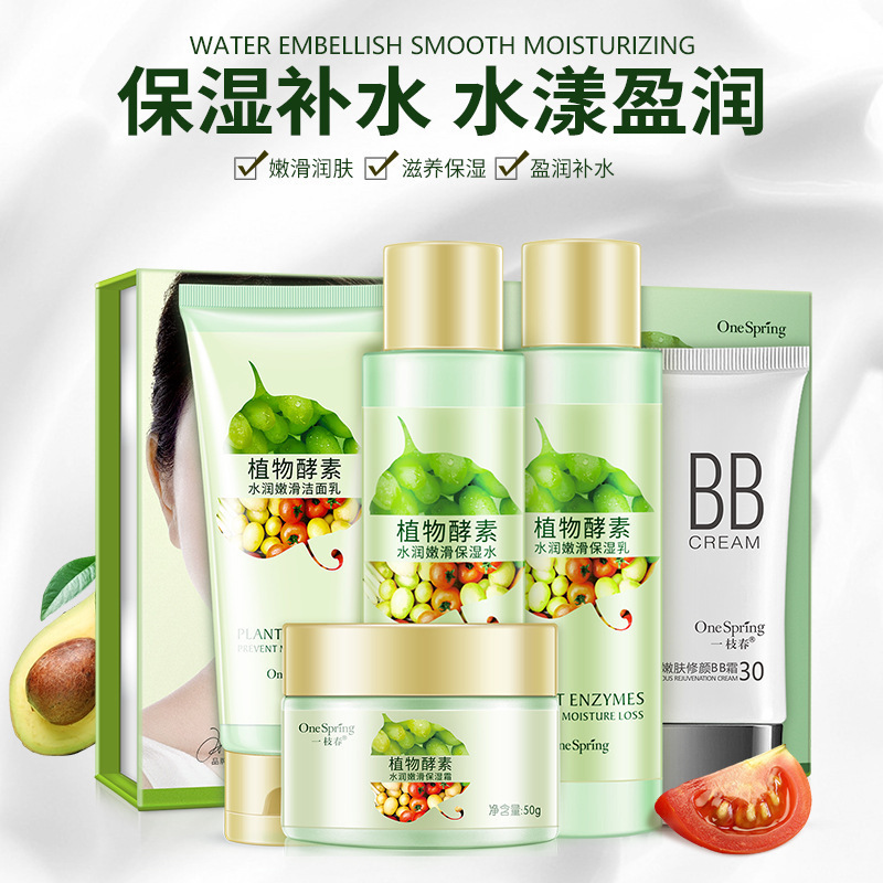 One Spring Plant Enzyme Nourishing & Smoothing Set Skin Care Moisturizing Anti-aging Cleanser, Toner, Lotion, Cream, BB Cream bicaoyuan black skirt firming gift set skin care nourishing moisturizing anti wrinkle cleanser toner lotion eye cream cream