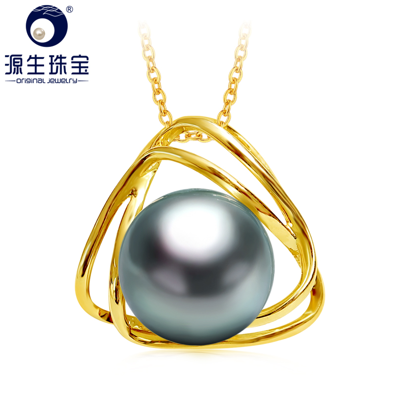 YS 10-11 mm Genuine Tahitian Saltwater Pearl Pendant Necklace 14K Real Yellow Gold Pendant For WomenYS 10-11 mm Genuine Tahitian Saltwater Pearl Pendant Necklace 14K Real Yellow Gold Pendant For Women
