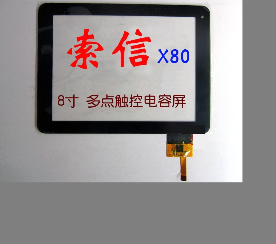 Flat x5 point of time machine s80 touch screen capacitance screen original