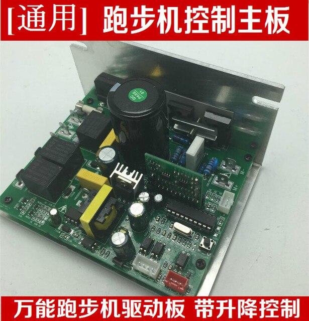 Беговая дорожка панель управления/плата/электрический запуск привода/метр/обновления ленты