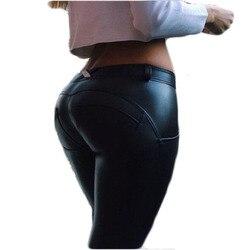 Sexy faux leather leggings pu elastic shaping push up hip pant low waist leggings for women.jpg 250x250