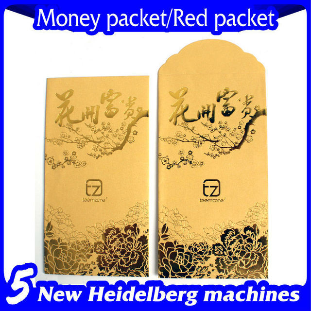 2016 new year red packet gift packet customized money envelopes 2016 new year red packet gift packet customized money envelopes red envelope wholesale negle Choice Image