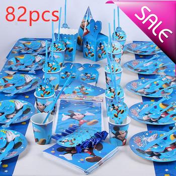 82 sztuk Mickey Mouse dekoracja urodzinowa dla dzieci jednorazowe zastawy stołowe talerze obrusy kubki Baby Shower Event zaopatrzenie firm tanie i dobre opinie Disposable Tableware Sets Płeć Reveal THANKSGIVING Powrót do szkoły Birthday party CHRISTMAS Dzień dziecka Rocznica