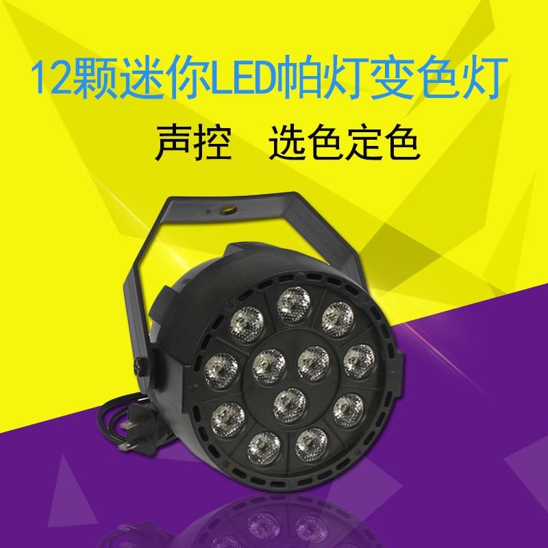Mini Dj Disco Ball Stage Light 12 Led Rgb Wash Effect Portable Stage Par Light Auto Sound Activation Indoor Disco Lamp