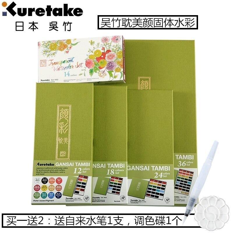 Kuretake Gansai Tambi Japanese Chinese Oriental Traditional Solid 12/14/18/24/36 Water Colors Set &6 Free Watercolor Brush Pens