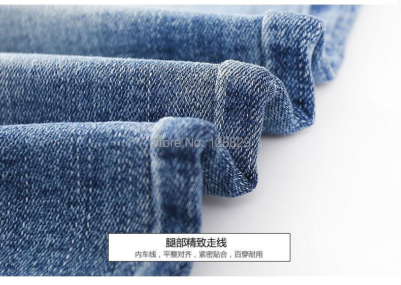 Boys jeans (5)