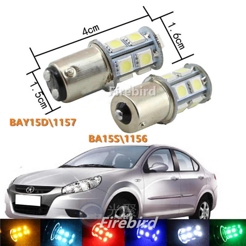 2 X 1157/BAY15D 1156/BA15S 1.8W Cold White Red Green LED DRL Reverse Brake Turn Signal Lights Bulb For DC12V Motorcycle Car