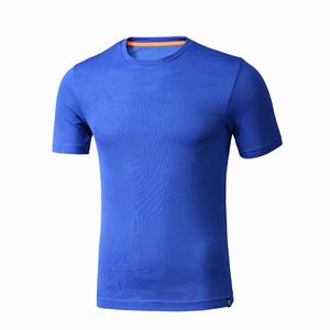 Image 4 - Xiaomi PROEASE fashion Man camouflage Short sleeve t shirt Moisture absorption Quick drying Four sided stretch Sweatshirt