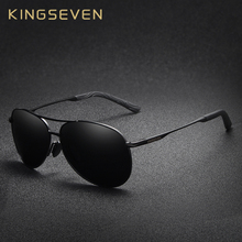 KINGSEVEN Brand New Sunglasses Men Glasses Driving Reflective Coating