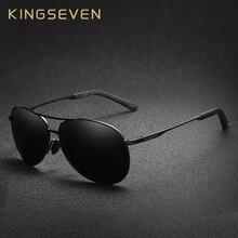 KINGSEVEN Marka Yeni Güneş Gözlüğü Erkek Gözlük Sürüş Yansıtıcı Kaplama Lens Gözlük Aksesuarları güneş gözlüğü Oculos