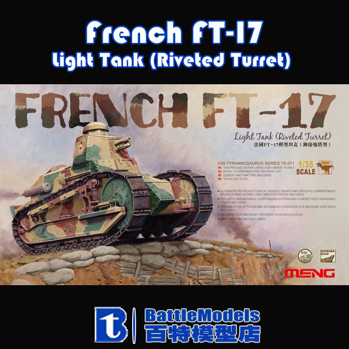 Riveted Turret Meng Model TS-011 1//35 French FT-17 Light Tank