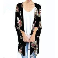 Summer Floral Loose Kimono Sunproof Cardigan Women Boho Chiffon Coat Print Jacket Beach Holiday Blouse Shawl Tops Gray Plus Size