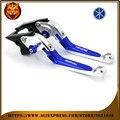 Motocicleta ajustável folding extensível embreagem do freio alavanca para yamaha supertenere super tenere xt1200ze 12 13 frete grátis