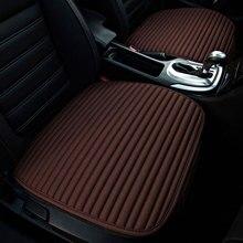 Автокресло Обложка авто чехлы сидений подушки для Land Rover Range Rover 2 3 Спорт Evoque x9 Defender 2017 2016 2015 2014