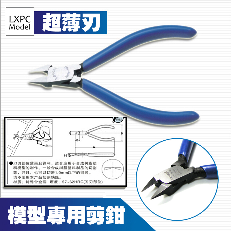 Model tool Precision diagonal pliers Thin blade cutting pliers Parts nozzle Cutter For Gundam Military Model