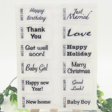 1 sheet DIY Happy Birthday Design Transparent Clear Rubber Stamp Seal Paper Craft Scrapbooking Decoration